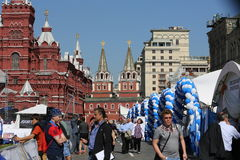 Trägt Feiertag auf dem Roten Platz zur Schau, gewidmet Tag des Schutzes des Kindes. Stockfotos