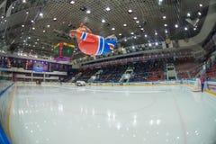 Trägt Palast CSKA zur Schau Stockfotografie