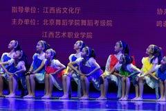 Träumen Sie die ` s Kinder sternenklare des Himmel Peking-Tanz-Hochschulordnende Tests unterrichtende Leistungsausstellung Jiangx Stockfoto