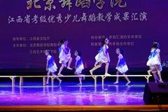 Träumen Sie die ` s Kinder sternenklare des Himmel Peking-Tanz-Hochschulordnende Tests unterrichtende Leistungsausstellung Jiangx Lizenzfreies Stockbild