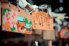 Trävälsignelseplattor (Ema) i Japan Royaltyfri Foto