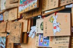 Trävälsignelseplattor (Ema) i Japan Royaltyfria Bilder
