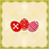 Três ovos de easter, vetor ilustração do vetor