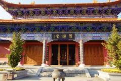 Três pagodes budistas na cidade velha de Dali, província de Yunnan, China Fotos de Stock Royalty Free