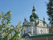 Trójca monaster w Chernihiv, Ukraina Fotografia Stock