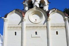 Trójca Sergius Lavra, Sergiev Posada, Rosja UNESCO świat Herit Fotografia Stock