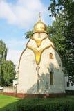 Trójca St Lavra Sergius Zdjęcia Royalty Free