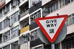 Trójgraniasty ustępował ruchu drogowego ostrzeżenia deskę i 2 ptaka Fotografia Stock