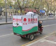 Trójkołowa motocykl ciężarówka guotong ekspresowa dostawa, adobe rgb Zdjęcie Stock