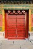 Tür in der verbotenen Stadt (Gu-Klingel) Lizenzfreies Stockfoto