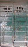 Tür in Venedig Lizenzfreies Stockbild