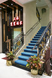 Tür von Restaurant Shanghais lulu Stockfotografie