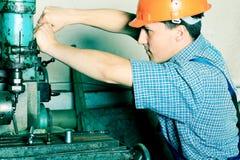 Trabajador de planta Imagen de archivo libre de regalías