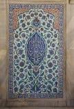 Trabajo complejo de la teja de mosaico de Iznik fotos de archivo libres de regalías