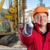 Trabalhador feliz Imagem de Stock