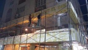 Trabalhadores de comércio em Egito Imagem de Stock
