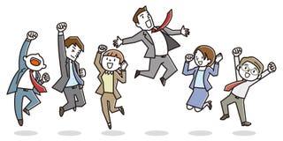 Trabalhadores de escritório felizes que saltam acima ilustração stock