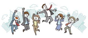 Trabalhadores de escritório felizes que saltam acima ilustração do vetor