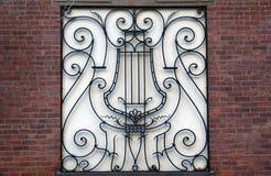 Trabalho musical extravagante do ferro Foto de Stock Royalty Free
