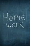 Trabalhos de casa no quadro Fotografia de Stock