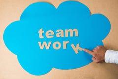 Trabalhos de equipa bem sucedidos Foto de Stock Royalty Free
