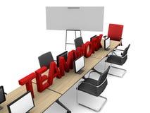 Trabalhos de equipa e sala de aula ilustração do vetor