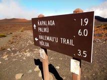 Tracce di Haleakala Fotografie Stock