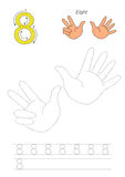 Trace game for figure Eight. Vector exercise illustrated alphabet. Learn handwriting. Page to be traced. Complete english alphabet. Tracing worksheet for figure Stock Image