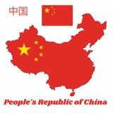 Trace o esboço de China, uma grande estrela dourada dentro de um arco de quatro estrelas douradas menores, no cantão, em um campo ilustração do vetor