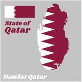 Tracez le contour et le drapeau du Qatar, une bande blanche du côté de grue, séparé d'un côté en marche de secteur marron par la  illustration libre de droits