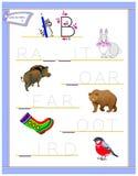 Tracing letter B for study English alphabet. Printable worksheet for kids. Logic puzzle game. Education page for kindergarten. Vector image. Developing children stock illustration