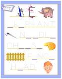 Tracing letter E for study English alphabet. Printable worksheet for kids. Logic puzzle game. Education page for kindergarten. Vector image. Developing children stock illustration