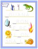 Tracing letter I for study English alphabet. Printable worksheet for kids. Logic puzzle game. Education page for kindergarten. Vector image. Developing children royalty free illustration