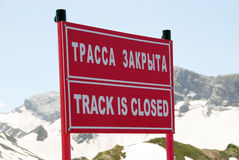 Track is closed Royalty Free Stock Images