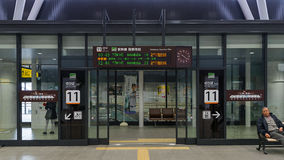 Track entrance and information board of High-speed trains. Royalty Free Stock Image
