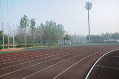 Tracks of sports field Royalty Free Stock Photo