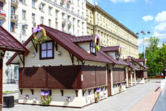Trade fair houses on the square. In Moscow Royalty Free Stock Photos