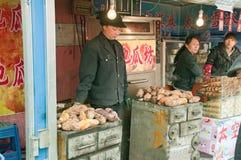 Trade  ice-cream and batat Stock Photos