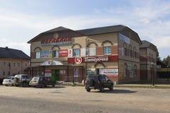 Trade and office center `Meridian` in the village Nyuksenitsa, Vologda region Stock Photos
