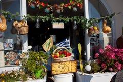 Trade shop on the island of Santorini Stock Photo