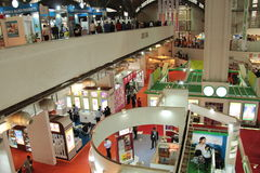 Trade Fair India Stock Image