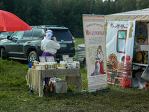Trade Slavic household items at the festival of historical clubs in the Kaluga region of Russia. Royalty Free Stock Photography