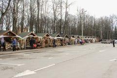 Trade souvenirs from Novgorod Kremlin. Royalty Free Stock Image