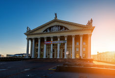 Trade Union Palace of Culture in Minsk Stock Image