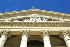 Trade Union Palace of Culture in Minsk. Stock Photo