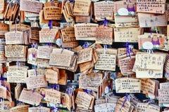 Tradição xintoísmo imagens de stock