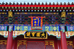 Tradicional chinês para o detalhe do telhado Imagens de Stock