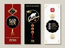 Tradicional determinado chino feliz del mono 2016 del Año Nuevo stock de ilustración