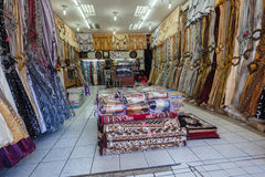 Fabric Curtain Carpet Shop  Stock Photography