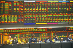 Trading Floor of the Chicago Mercantile Exchange, Chicago, Illinois Stock Photos